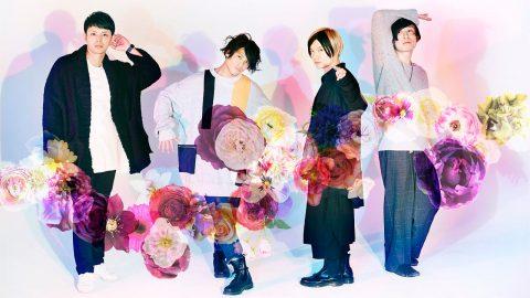 感覚ピエロの2018年最新曲「さよなら人色」MV公開