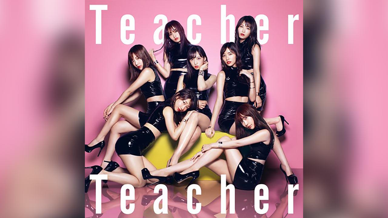 「Teacher Teacher」がトリプルミリオンに!「だんご3兄弟」「世界に一つだけの花」に次ぐ史上3曲目