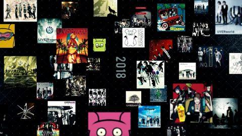 UVERworldのベストアルバム「ALL TIME BEST」のFAN BESTが配信版とCD版とで内容が異なる