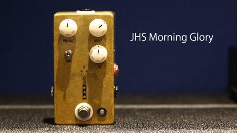 アンプライクな歪みエフェクター「JHS Morning Glory」が優秀すぎる!1台持っておくと色々使えて便利!