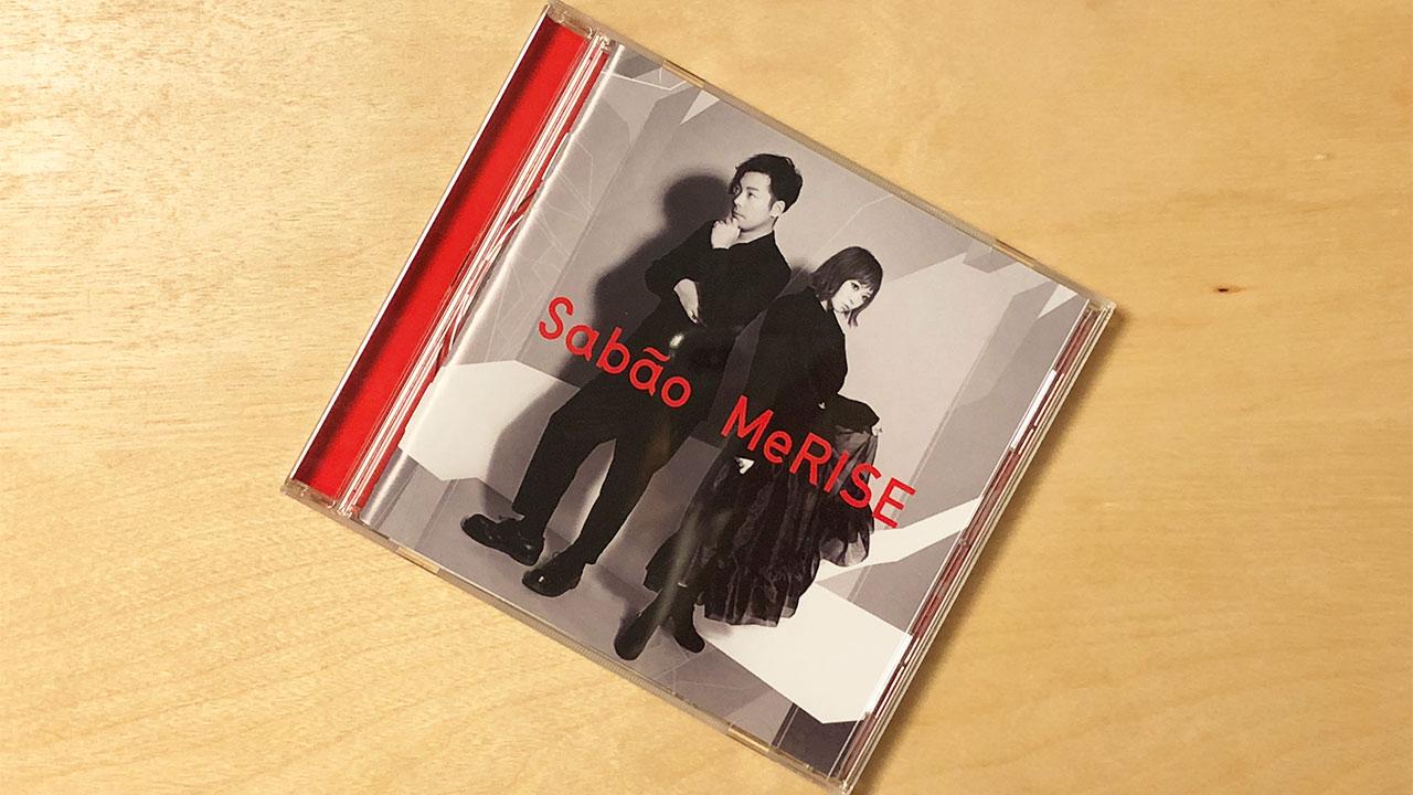 ヒスブルの名曲も収録!Sabão初のフルアルバム「MeRISE」がリリース