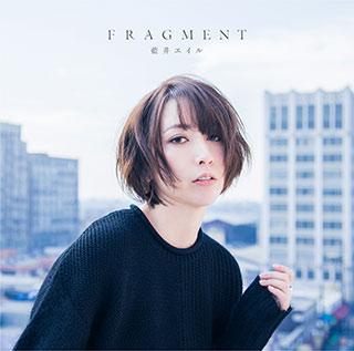 藍井エイル「FRAGMENT」通常盤