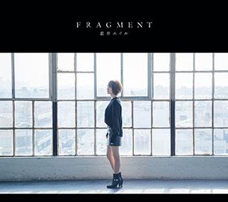 藍井エイル「FRAGMENT」初回盤B