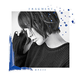 藍井エイル「FRAGMENT」完全生産限定盤